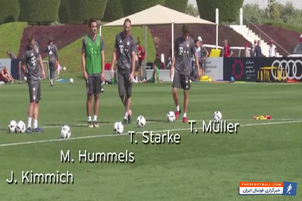 بایرن مونیخ در چالش جالب تیر دروازه ؛ پارس فوتبال دانلود رایگان