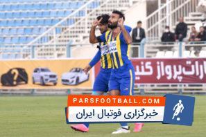 گسترش فولاد- مسعود ابراهیم زاده