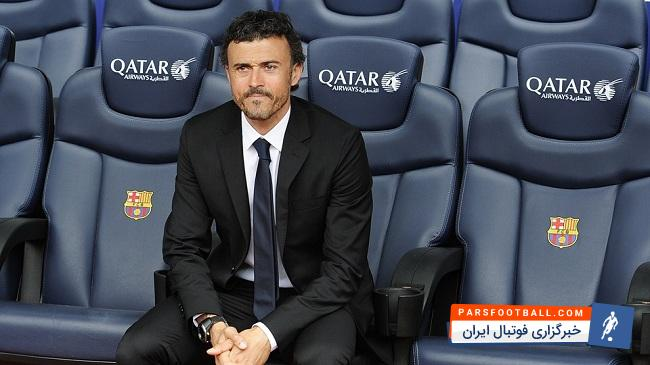 ترکیب بارسلونا و بیلبائو در دیدار رفت مرحله یک هشتم نهایی کوپا دل ری