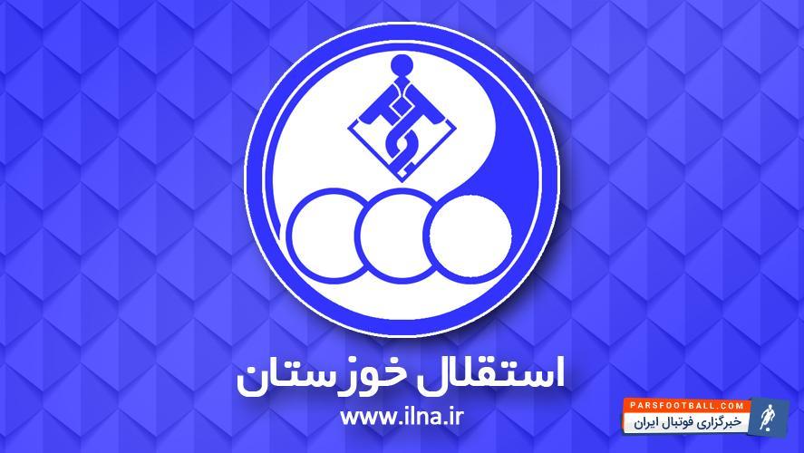 ابراهیم صالحی مهاجم استقلال خوزستان قرار داد خود را فسخ کرد ؛ پارس فوتبال