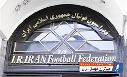فوتبال ایران در آستانه محرومیت از سوی فدراسیون جهانی فوتبال فیفا ؛ پارس فوتبال