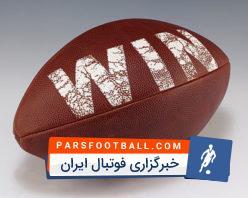 فوتبال آمریکایی