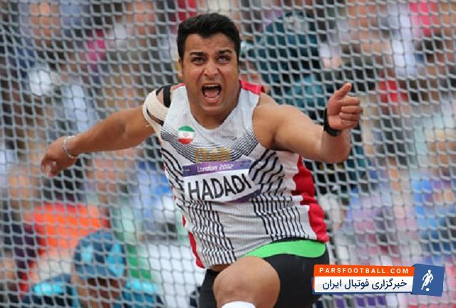 احسان حدادی - هادی سپهرزاد - حسین جلالی