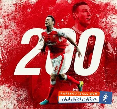 لوران کوشیلنی مدافع آرسنال در آستانه پیوستن به باشگاه 200 تایی ها