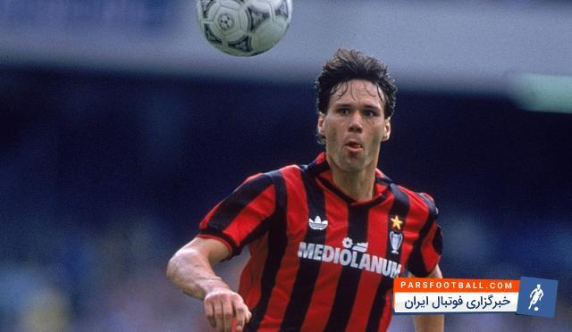 فیلم ؛ بازی خاطره انگیز میلان و بارسلونا در سال 1994 ؛ پارس فوتبال