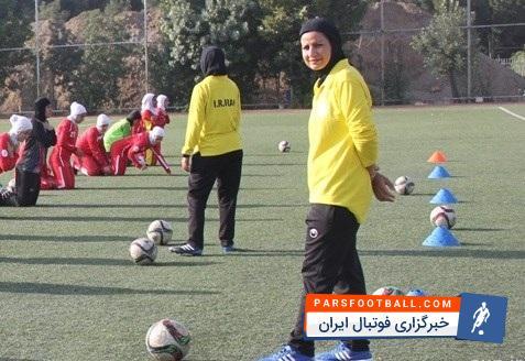 مریم آزمون : فوتبال بانوان باید مثل فوتسال حقانیت خود را ثابت کند