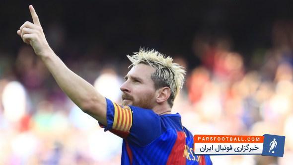 رکورد بی نظیر از لیونل مسی در بازی برگشت دور یک هشتم نهایی کوپا دل ری