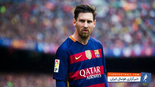 لیونل مسی به رکورد کومان رسید | خبرگزاری فوتبال ایران