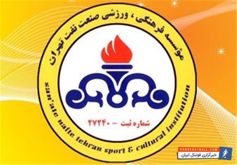 تحریم ادامه دار شاگردان مرد پرسپولیسی در نفت تهران ؛ تحریم ادامه دار شاگردان نفت تهران