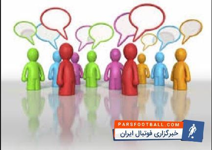 نظرسنجی شناسایی تصویر ؛ نظرسنجی شناسایی چهره های معروف ورزشی ایران و جهان