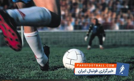 عجیب ترین پنالتی های ستاره های فوتبال در برنامه فوتبال 120 ؛ پارس فوتبال