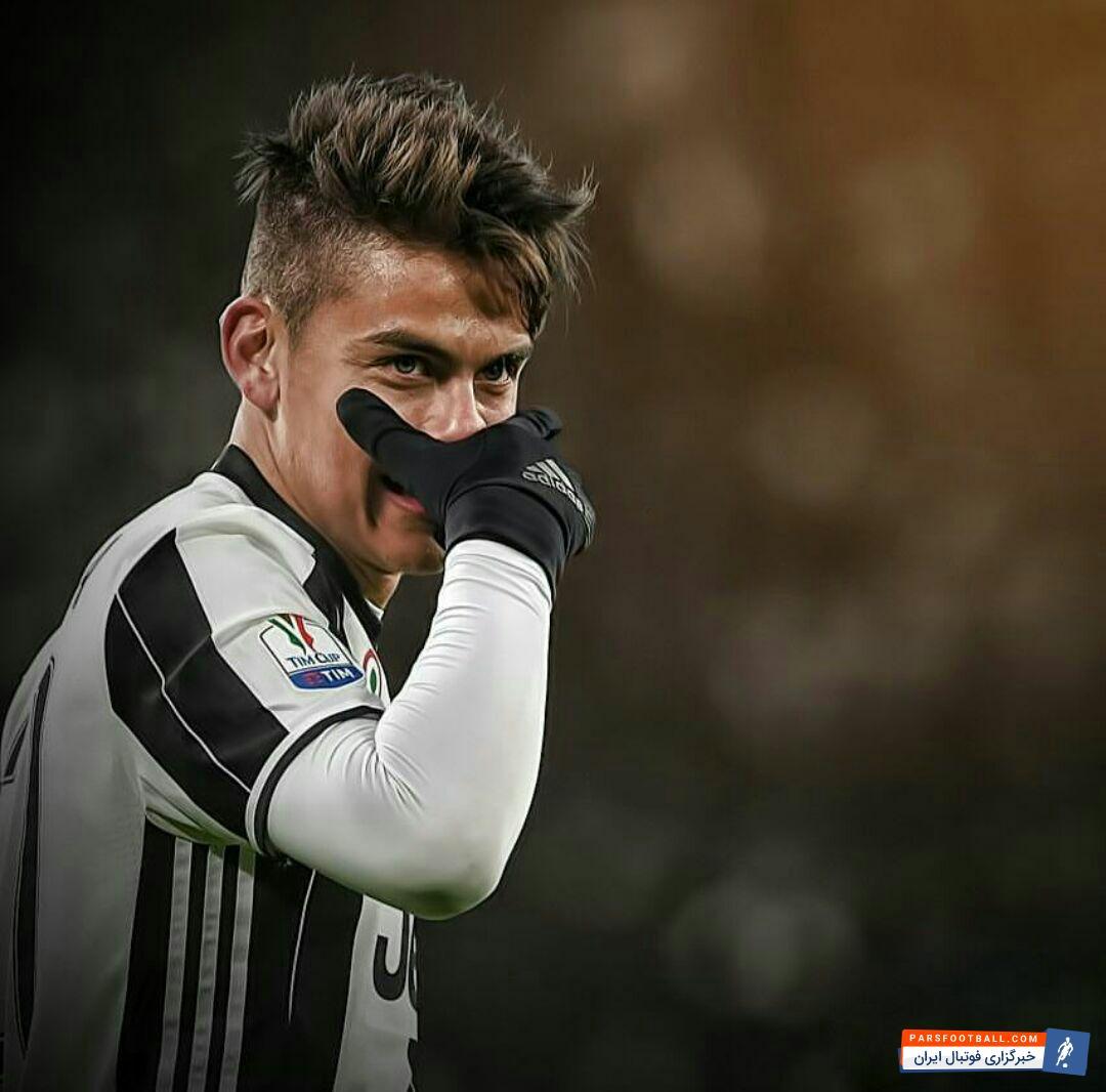 دیبالا ستاره آرژانتینی دلیل خوشحالی پس از گلش را فاش کرد ؛ پارس فوتبال ؛ خبرگزاری فوتبال ایران