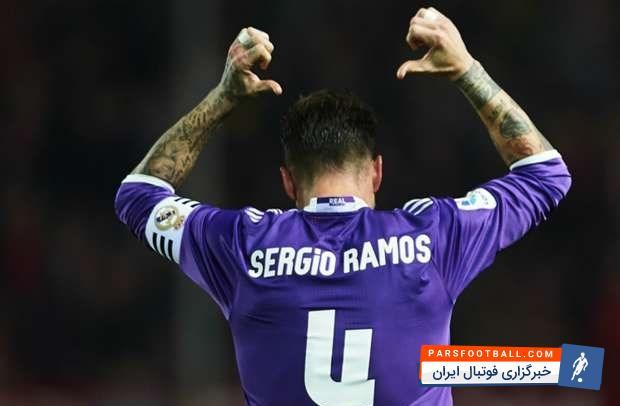 سرخیو راموس و حمایت رسمی باشگاه رئال مادرید از بازیکنش؛ پارس فوتبال