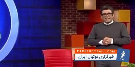 کلیپ بی هوش شدن رضا رشیدپور ، مجری برنامه حالا خورشید در هنگام پخش زنده