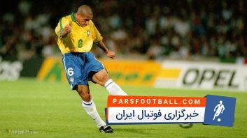 کارلوس- تیم ملی برزیل
