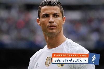 """پوستری زیبا و دیدنی از """" کریستیانو رونالدو """" فوق ستاره رئال مادرید ؛ خبرگزاری پارس فوتبال"""