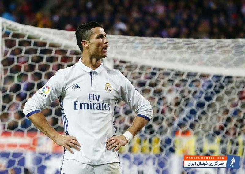 رونالدو ستاره خو ش تکنیک لالیگا اسپانیا ؛ دانلود رایگان پارس فوتبال