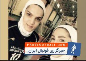 لژیونرهای ایرانی