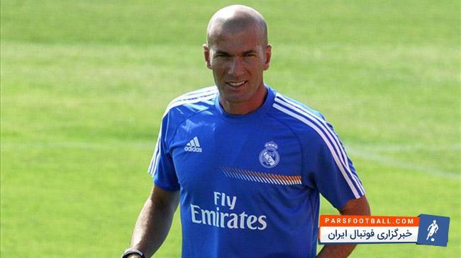 زیدان: تنها افسوس من گلی است که دریافت کردیم | خبرگزاری پارس فوتبال