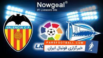 خلاصه بازی آلاوز 2-1 والنسیا لالیگا اسپانیا