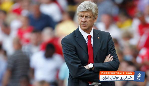 ونگر: توضیح چنین نتیجه ای دشوار است | خبرگزاری فوتبال ایران