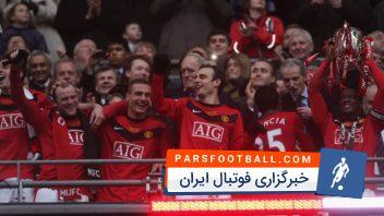 مروری بر قهرمانی های منچستریونایتد در جام اتحادیه را مشاهده نمایید
