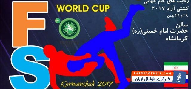 جام جهانی کشتی آزاد و اولین پیروزی ایران | اولین خبرگزاری فوتبال ایران