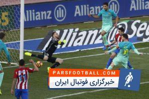عملکرد مسی فوق ستاره تیم بارسلونا را در مقابل تیم اتلتیکو مادرید