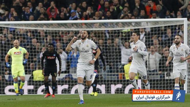 رئال مادرید ، ناپولی را شکست داد ! | اولین خبرگزاری فوتبال ایران