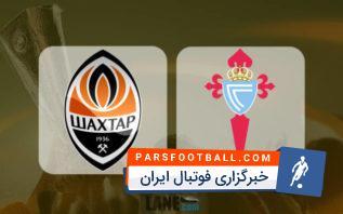 خلاصه بازی شاختار 0-2 سلتاویگو لیگ اروپا