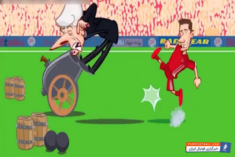 انیمیشن طنز شکست سنگین توپچی ها مقابل بایرن مونیخ ؛ دانلود رایگان