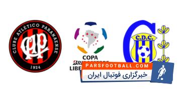 خلاصه بازی دیپورتیو کاپیتا 0-۱ اتلتیکوپارانزه