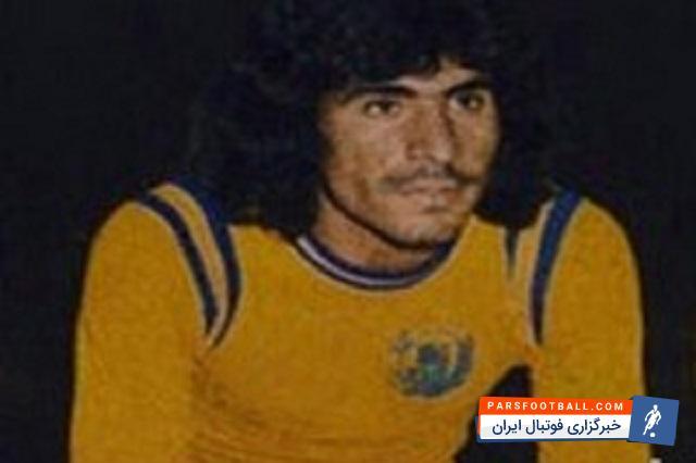 محمدمراد بربره در غربت جان باخت | خبرگزاری فوتبال ایران