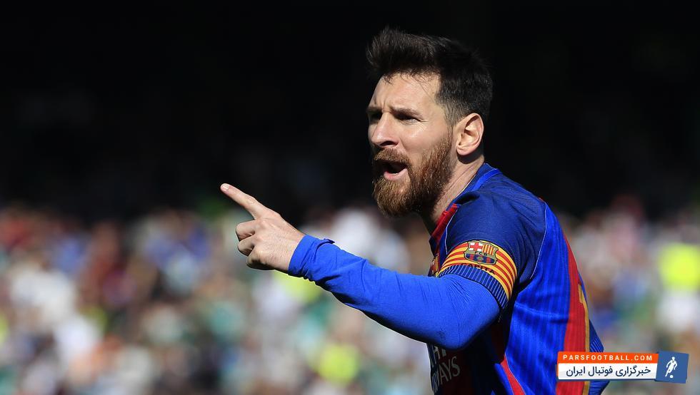 فیلم ؛ خلاصه بازی بارسلونا مقابل اتلتیک بیلبائو در لالیگا اسپانیا ؛ خبرگزاری فوتبال ایران
