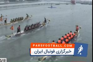 تصاویر منتخب خبری