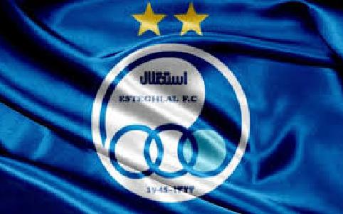 آخرین وضعیت پرونده های موجود باشگاه استقلال در فیفا ؛ همه ی پرونده های موجود استقلال در فیفا