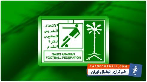 فدراسیون فوتبال عربستان ؛ افشاگری رئیس جدید فدراسیون فوتبال عربستان علیه مسئولان سابق این فدراسیون