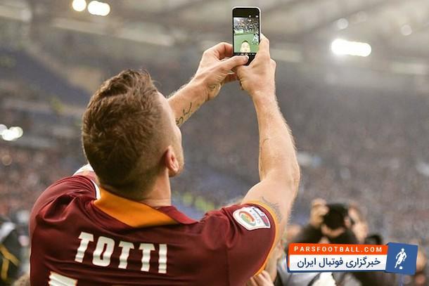 گلزنی فرانچسکو توتی ایتالیایی برای تیم آث رم در وقت های اضافه بازی در سری آ