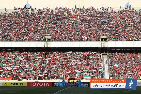 فیلم ؛ کلیپ جالب از تشویق به سبک ایسلندی هواداران پرسپولیس ؛ خبرگزاری فوتبال ایران
