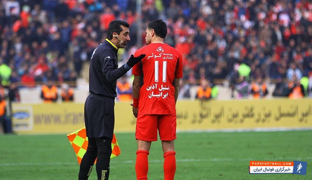 پرسپولیس بدون کمال مقابل ویسی و دایی | اولین خبرگزاری فوتبال ایران