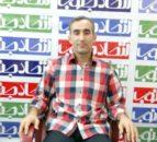محمدرضا کمالی نژاد