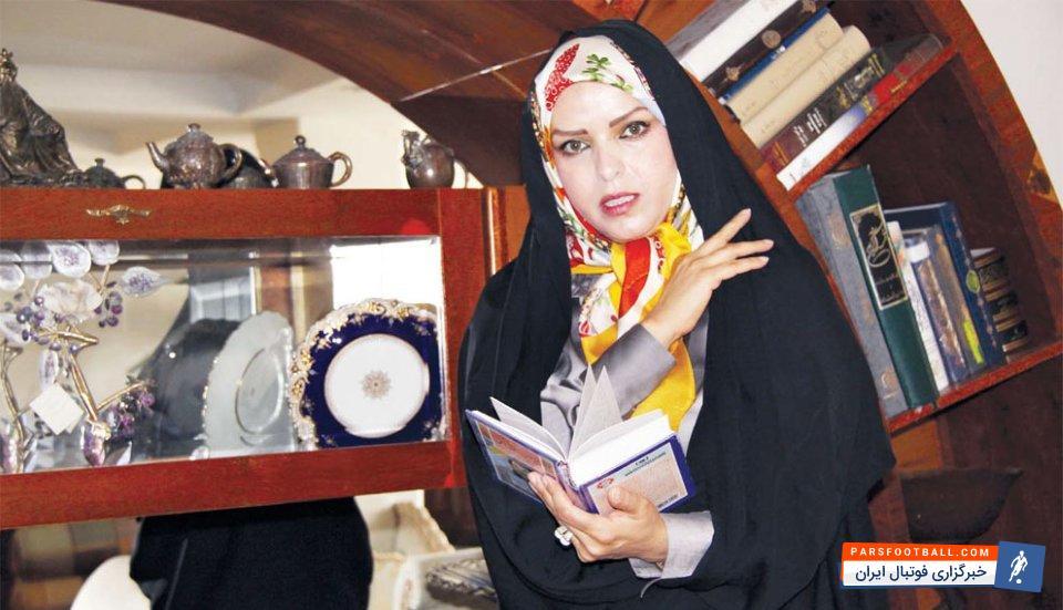 وقتی که زهرا اشراقی نوه امام خمینی ( ره) هم از برد پرسپولیس خوشحال می شود