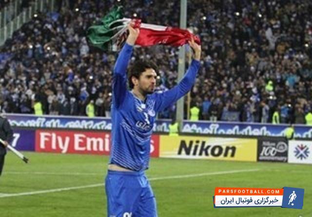استقلال تهران پادوانی