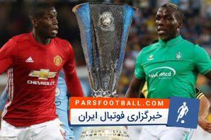 خلاصه بازی سنت اتین 0-1 منچستریونایتد