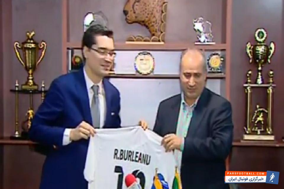 فدراسیون فوتبال و تفاهم نامه ای از جنس فوتبال میان ایران و رومانی