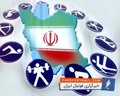 ورزشکاران ؛ لیستی از پرطرفدار ترین ورزشکاران ایرانی در اینستاگرام