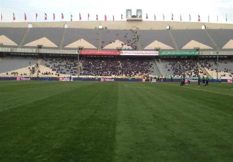 ورود هواداران زن و مرد چینی به ورزشگاه آزادی با تدابیر امنیتی نیروی انتظامی