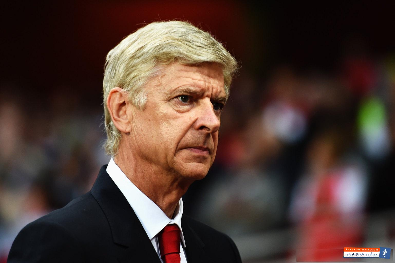 آرسن ونگر و تصمیم وی برای هدایت بارسلونا و رفتن از آرسنال