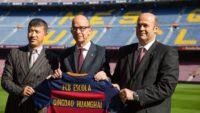 باشگاه بارسلونا