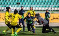 لیگ برتر فوتبال بانوان